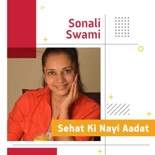 #SehatKinayiAadat- Activ Living